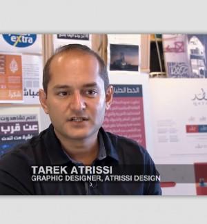 Typography_documentary_aljazeera_fonts_news_media