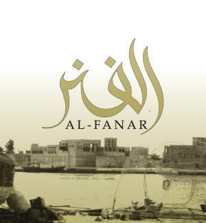 Alfanar_landing_dubai_restaurant