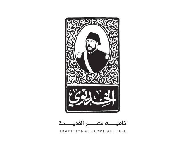 1_El_khedeiwy_Design_logo_kuwait_restaurant