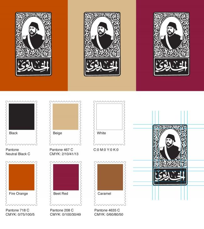 2_restaurant_Logo_design_Identity_kuwait