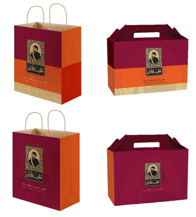 4_Packaging_design_food_delivery_kuwait_restaurant