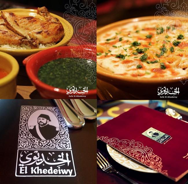 6-Egyptian_restaurant_design_khidaywi_kuwait