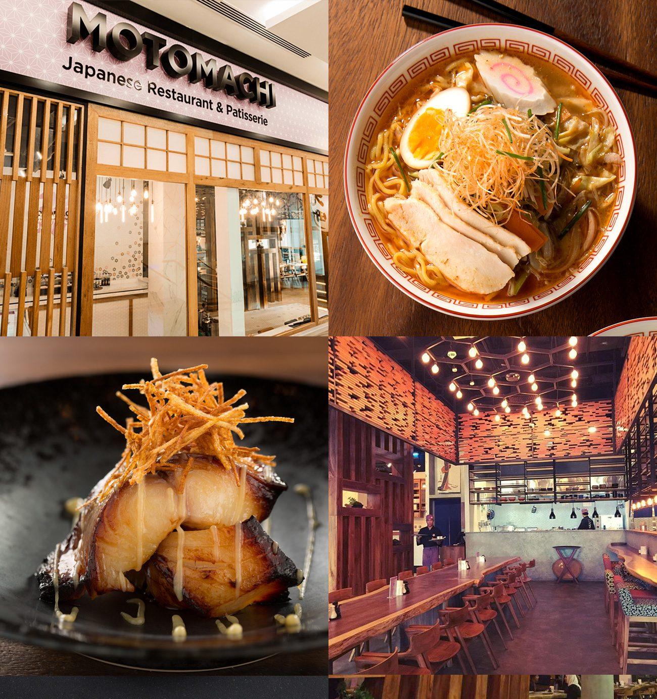 Motomachi Restaurant Branding | Tarek Atrissi Design | The Netherlands