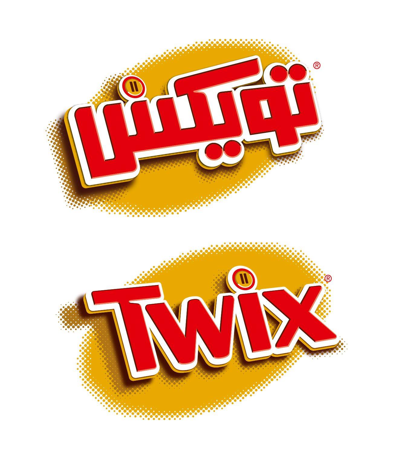 Twix Arabic Logo Adaptation Tarek Atrissi Design The Netherlands