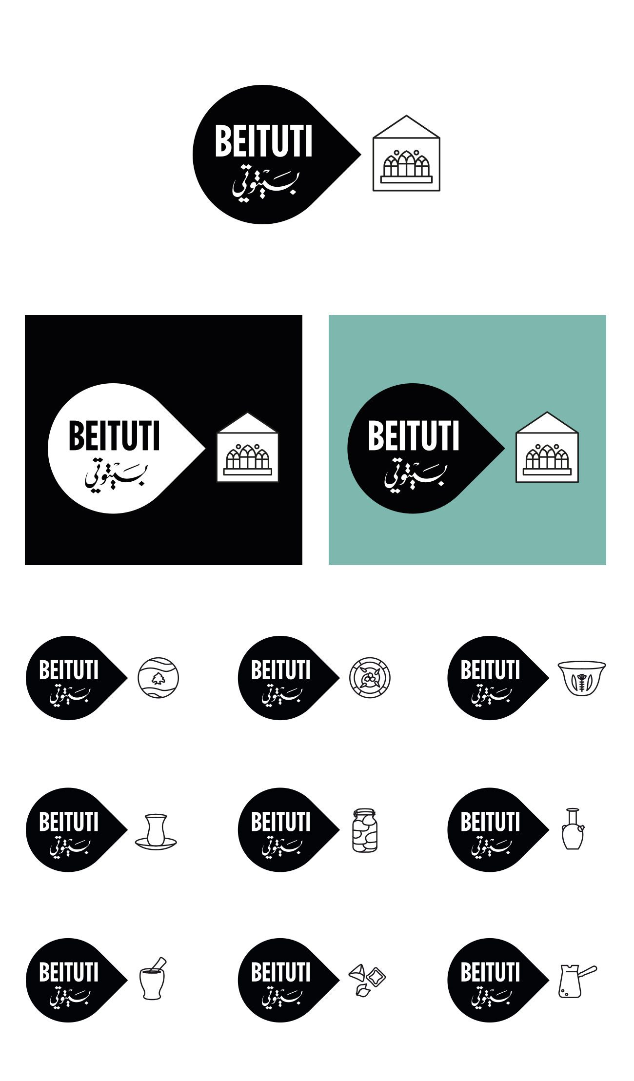 Beituti Restaurant Branding Tarek Atrissi Design The Netherlands
